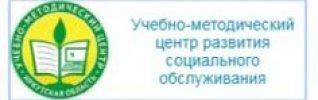 УМЦ-соц-разв-Иркутск-236×78-236×75-318×100