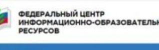 центр-образовательных-ресурсов-302×100-302×100-278×70-278×70